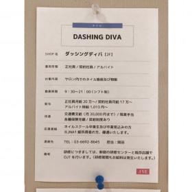 DASHINGDIVA(ダッシングディバ) 赤羽アピレ店