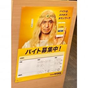 和風ダイニング なごみや/元祖中州屋台ラーメン 一番一竜 ヨドバシカメラ博多店