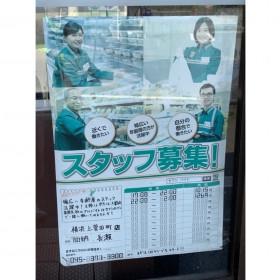 セブン-イレブン 横浜上菅田町店