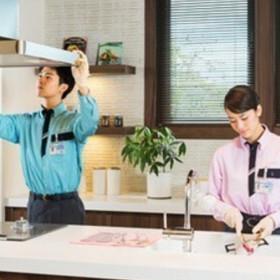 【川口市】ダスキンサービスマスター(お掃除スタッフ)