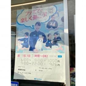 ファミリーマート 朝霞黒目川通り店
