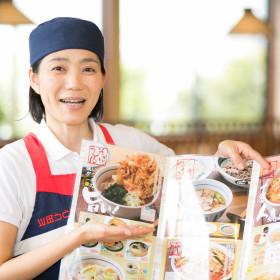 ファミリー食堂 山田うどん食堂 小山新4号BP店