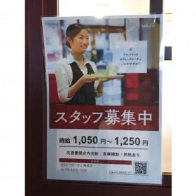 カフェ・ベローチェ神田店