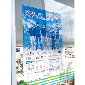 ファミリーマート 橋本東インター前店