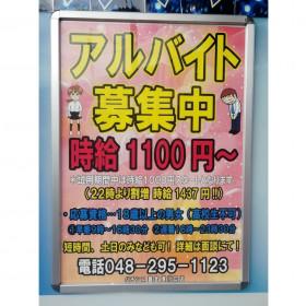 パチンコ龍宮 東川口店
