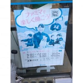 ファミリーマート 北朝霞駅東店