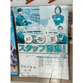 セブン‐イレブン 甲府中道店
