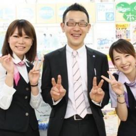 ドコモショップ 高須(株式会社日本パーソナルビジネス 中国支店)