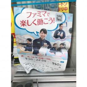ファミリーマート 朝霞駅東口店