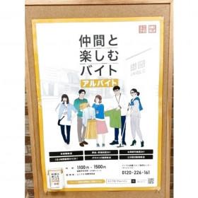 ユニクロ 松屋浅草店