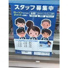 ローソン 仙川駅前店