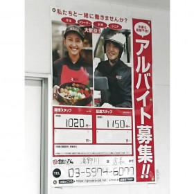 銀のさら・釜寅・すし上等! 滝野川店