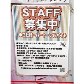 atelier Present's(アトリエプレゼンツ) 志木店