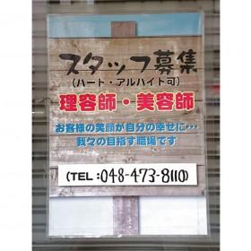 髪問屋あばれん坊 志木店