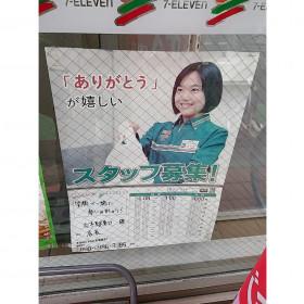 セブン-イレブン 志木駅東口店