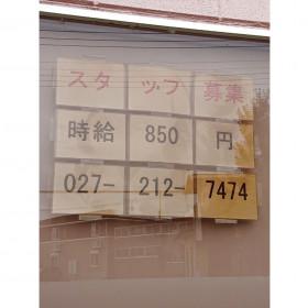 ゆで太郎 前橋総社町店