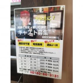 ちゃんぽん亭 イオンモール木曽川店