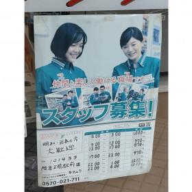 セブン-イレブン 阪急石橋駅前店