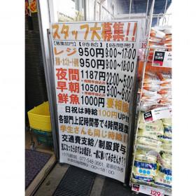 スーパーセンター トライアル 滋賀大津店