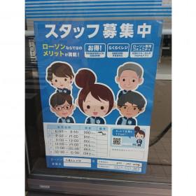 ローソン 大津大江二丁目店