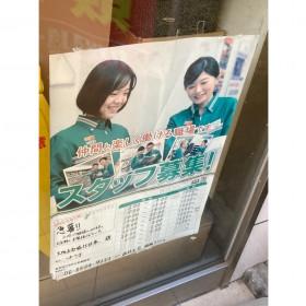 セブン-イレブン 大阪立売堀一丁目東店
