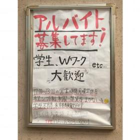 海鮮酒場 春夏秋冬 三津屋本店
