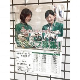 セブン-イレブン 越谷駅東口店
