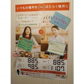 ガスト 浜松初生店