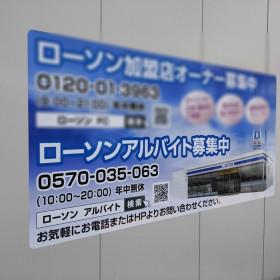 ローソン 島田大津通店