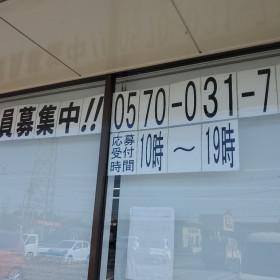 セブン-イレブン 本庄小島店
