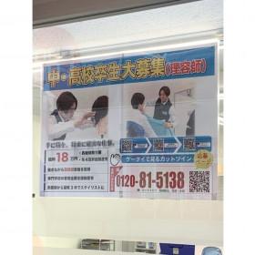 理容cut-A 一関山目店