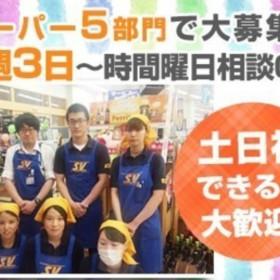 スーパーバリュー 朝霞泉水店_03