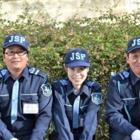 ジャパンパトロール警備保障 首都圏北支社(日給月給)299