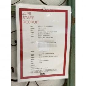 ZURI(ズリ) 吉祥寺店