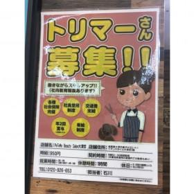 PeTeMo(ペテモ)大津京店