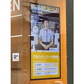 マクドナルド 赤羽東口店