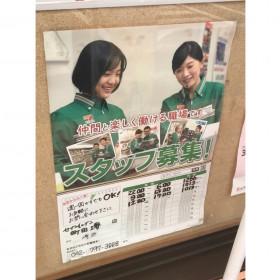 セブン-イレブン 町田堺店