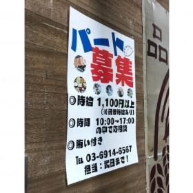 肉汁餃子製作所 ダンダダン酒場 練馬店