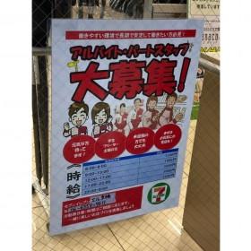 セブン-イレブン エル京橋店