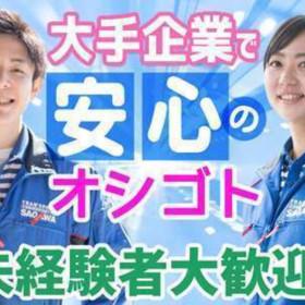 佐川急便株式会社 札幌北営業所 (軽四)