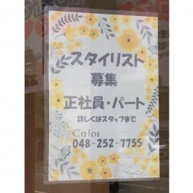 Calor (カロル) 川口店