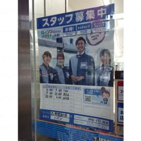 ローソン 北朝霞駅前店