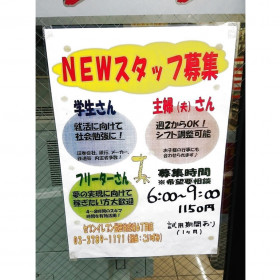 セブン-イレブン 世田谷成城6丁目店