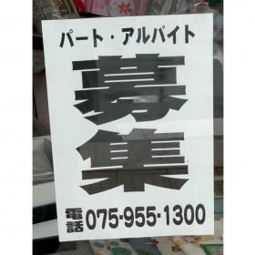 岩田呉服店 長岡店