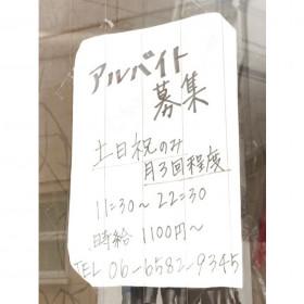 チング 九条店