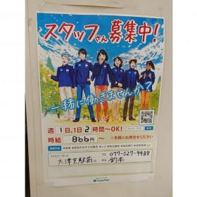 ファミリーマート 大津京駅前店