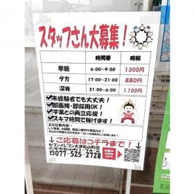 セブン-イレブン 大津松山町店
