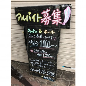 SATSUMAYA(サツマヤ) 塚口店