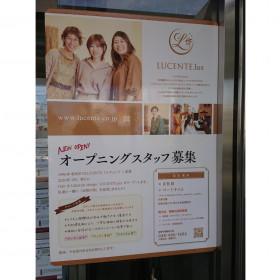 LUCENTE.b(ルチェンテ) 朝霞店