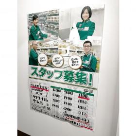 セブン-イレブン 中永谷店